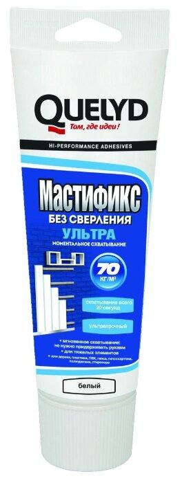 Монтажный клей Quelyd Мастификс Ультра белый (300 г)