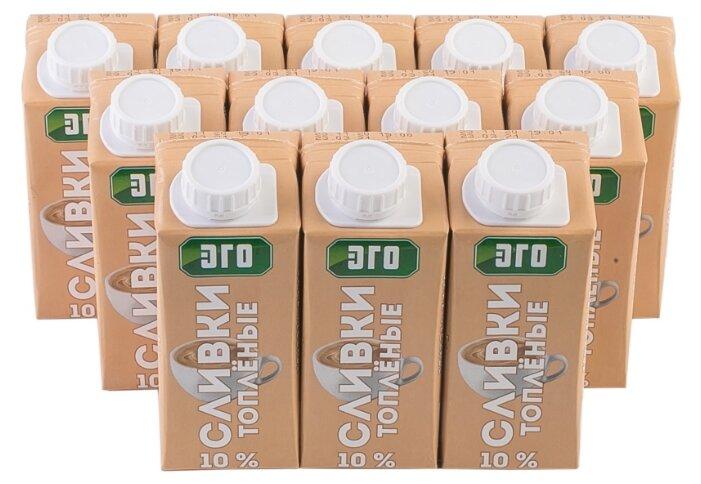 Купить Сливки ЭГО ультрапастеризованные топленые 10%, 195 мл, 12 шт. по низкой цене с доставкой из Яндекс.Маркета