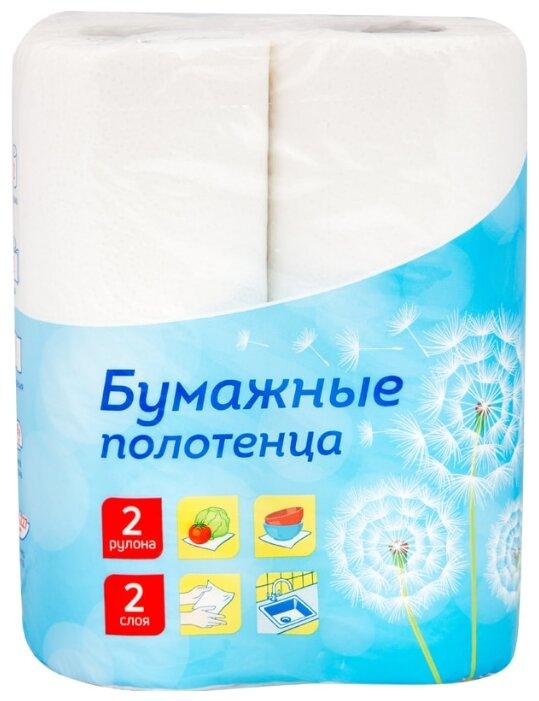 Полотенца бумажные 2-слойные OfficeClean, рулонные, белые, 2 рул/уп (249813)
