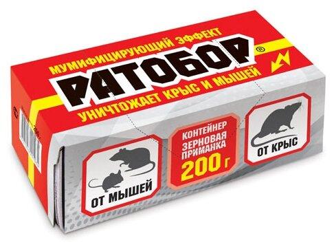 Средство Ратобор Зерновая приманка 200 г (контейнер-кормушка)