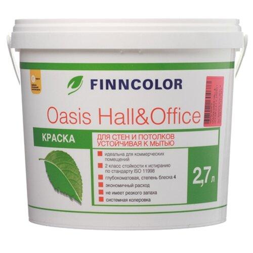 Краска FINNCOLOR Oasis Hall&Office моющаяся матовая бесцветный 2.7 л краска в д finncolor oasis hall