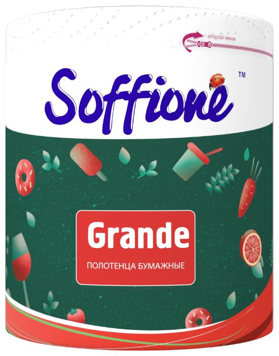 Soffione Grande Полотеца бумажные отрывные 2-ух слойные 500 шт в рулоне