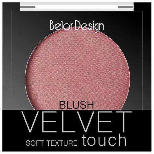 BelorDesign Румяна Velvet Touch 102 розово-персиковый
