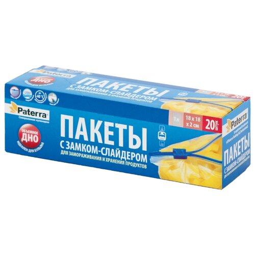 Пакеты для замораживания Paterra 109-003, 20 шт пакеты для льда paterra 10 шт