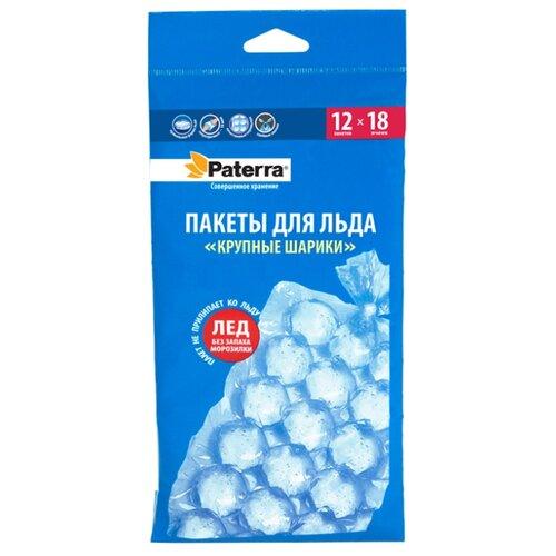 Пакеты для льда Paterra 109-006, 12 шт