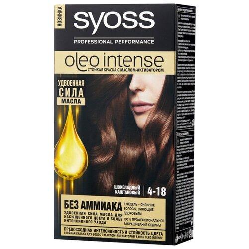 Syoss Oleo Intense Стойкая краска для волос, 4-18 Шоколадный каштановый syoss oleo intense краска для волос тон 7 10 натуральный светло русый 115 мл