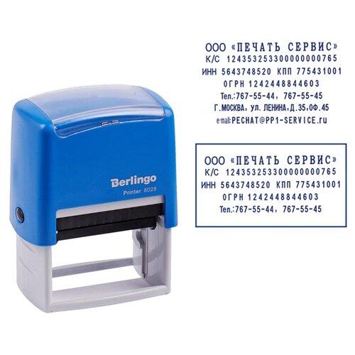 Штамп Berlingo Printer 802 прямоугольный самонаборный синий