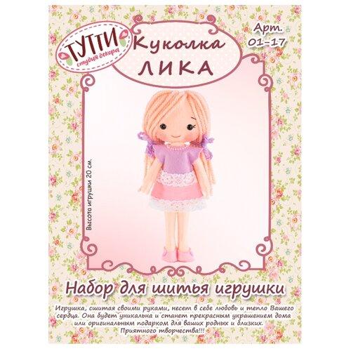 Купить Тутти Набор для шитья игрушки из фетра Куколка Лика (01-17), Изготовление кукол и игрушек