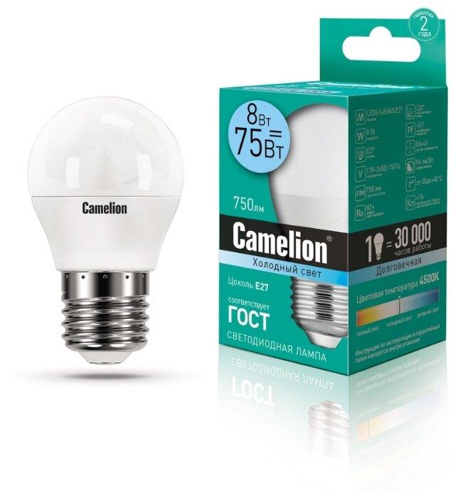 Лампа светодиодная LED8-G45/845/E27 8Вт шар 4500К белый E27 750лм 170-265В Camelion 12394, 1шт