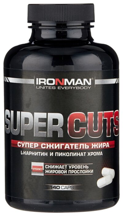 IRONMAN Super cuts (140 шт.) — купить по выгодной цене на Яндекс.Маркете