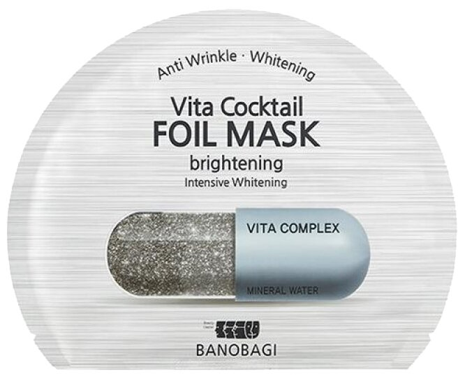 Banobagi Маска для сияния кожи Vita Cocktail