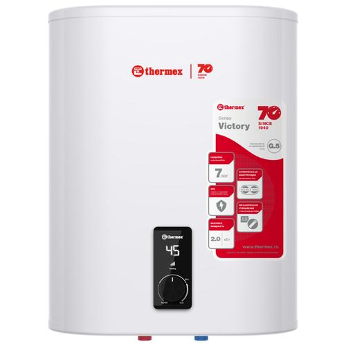 Накопительный электрический водонагреватель Thermex Victory 30 V, белый