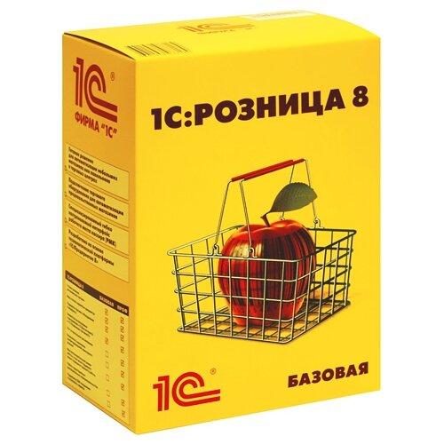 1С Розница 8 Базовая версия, коробочная версия, русский, срок действия: бессрочная