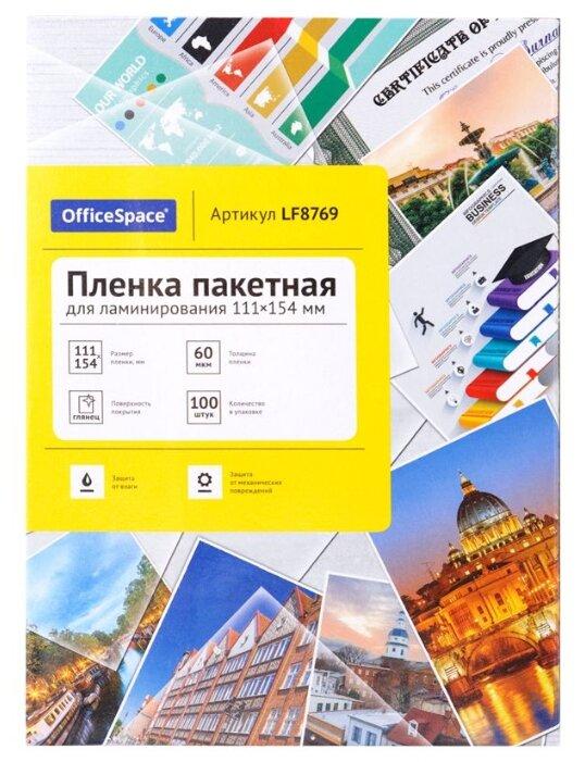Пакетная пленка для ламинирования OfficeSpace A6 LF8769 100л.