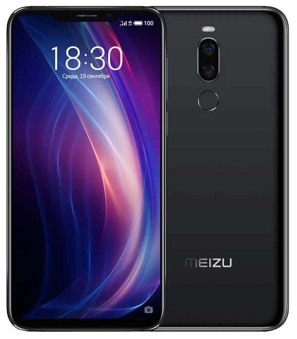 Meizu Смартфон Meizu X8 4/64GB
