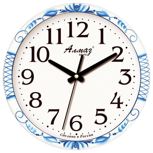 Часы настенные кварцевые Алмаз E07 белый/голубой