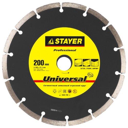 Диск алмазный отрезной STAYER Professional 3660-200_z01, 200 мм 1 шт.