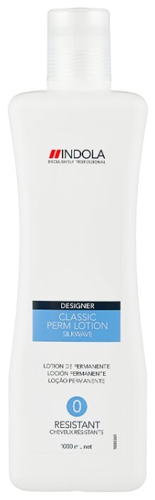 Indola Designer Лосьон для химической завивки для жестких волос - 0