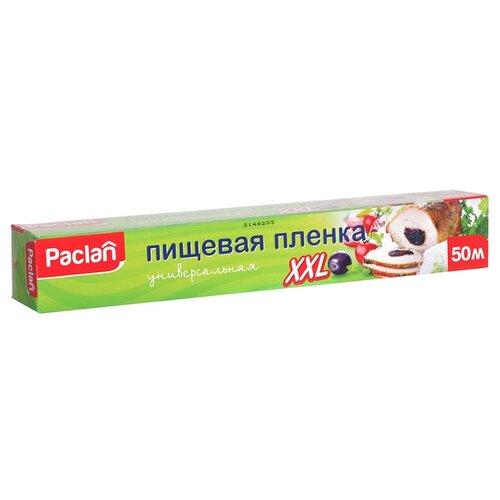 Пищевая пленка для хранения продуктов Paclan XXL, 50 м х 29 см фольга paclan 10 м