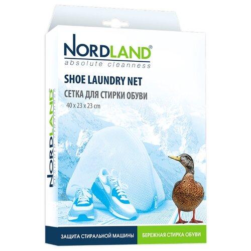 Мешок для стирки Nordland NORDLAND Сетка для стирки обуви белый