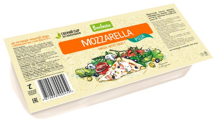 Сыр Mozzarella Bonfesto Pizza полутвердый 40% 1 кг