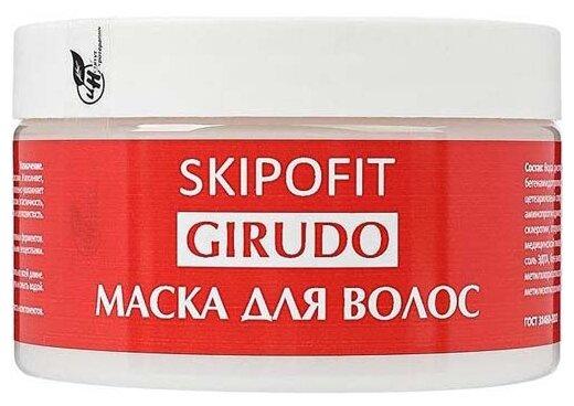 Skipofit Маска для волос с экстрактом медицинской пиявки