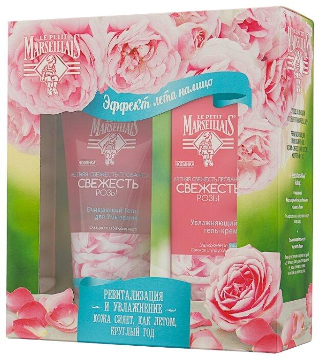 Набор Le Petit Marseillais Свежесть розы