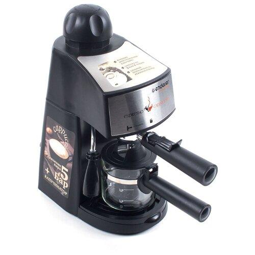 Кофеварка рожковая ENDEVER Costa-1050 черный/стальной кофеварка endever costa 1005 серебристый черный