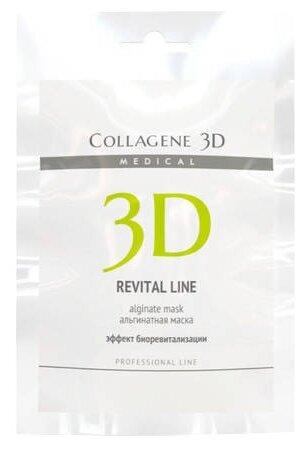 Medical Collagene 3D альгинатная маска для лица и тела Revital line