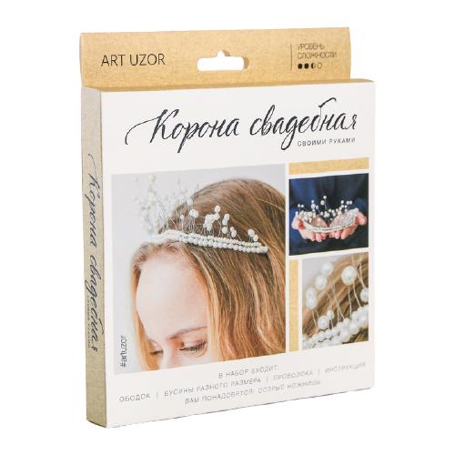 Купить Арт Узор Набор для создания украшений Свадебная корона Сирена (3114482), Наборы для создания украшений