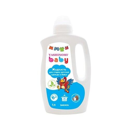 Жидкость Yashinomi Baby, 1 л, бутылка