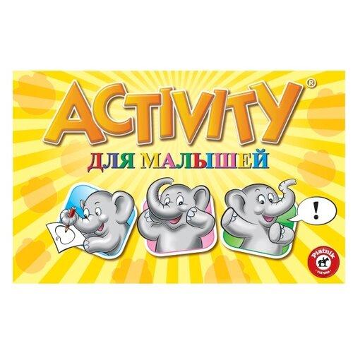 Купить Настольная игра Piatnik Activity. Для малышей (обновленная версия), Настольные игры