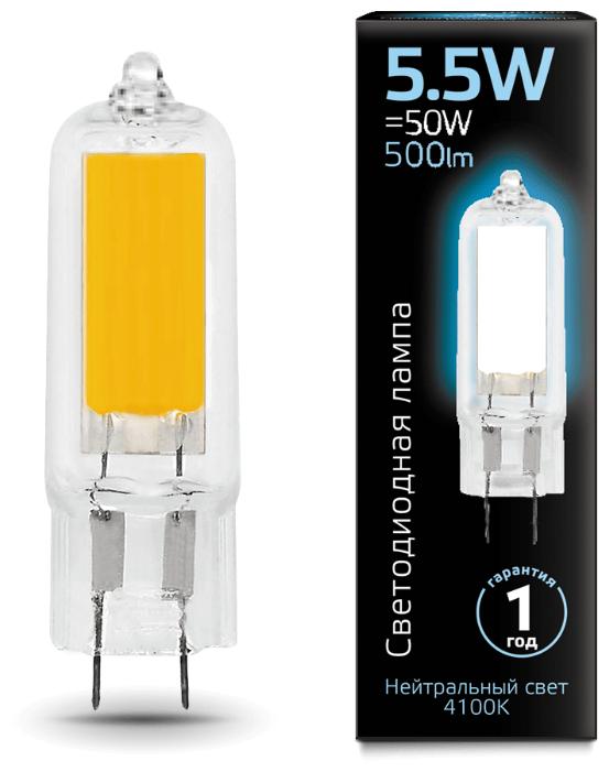 Лампа светодиодная gauss 107807205, G4, 5.5Вт