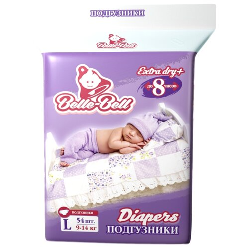 Belle-Bell подгузники Extra dry+ L (9-14 кг) 54 шт. lesoto 666 l b silver page 8