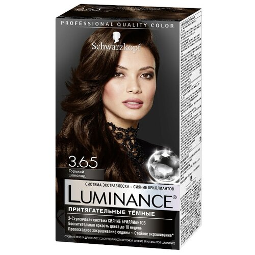 Schwarzkopf Luminance Притягательные тёмные Стойкая краска для волос, 3.65 горький шоколад аюрведическая краска для волос горький шоколад 100 мл aasha краски для волос