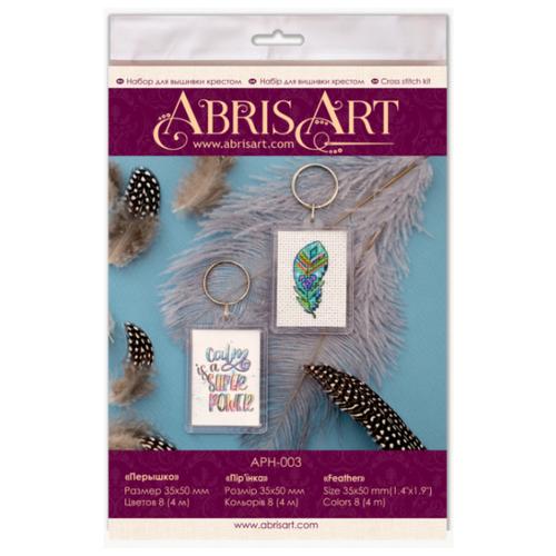 ABRIS ART Набор-брелок для вышивания крестом Перышко 3.5 х 5 см (APH-003)