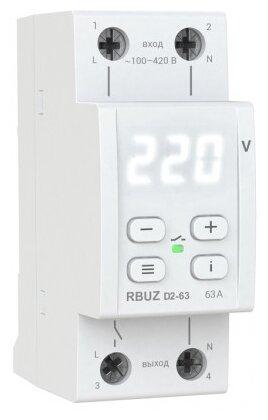 Реле контроля напряжения RBUZ D2-63