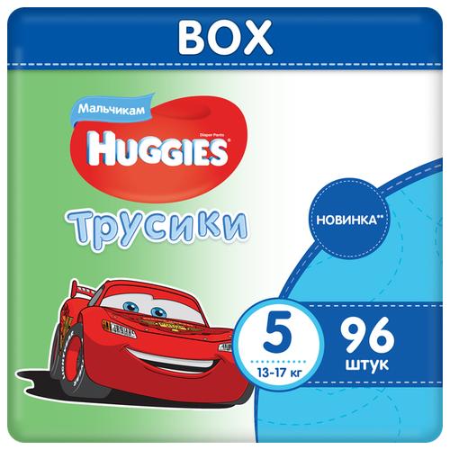 Huggies трусики для мальчиков 5 (13-17 кг) 96 шт.