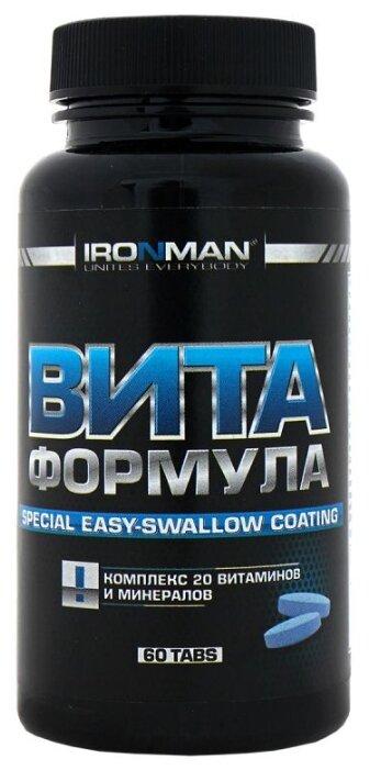 Минерально-витаминный комплекс IRONMAN Вита формула (60 таблеток) нейтральный