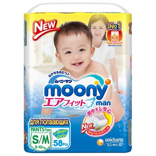 цена Moony трусики Man S/M (5-10 кг) 58 шт. онлайн в 2017 году