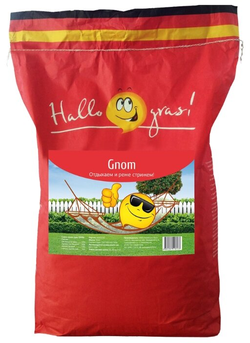 "ГазонCity Семена газонной травы ""GNOM GRAS"" 10 КГ (1)"