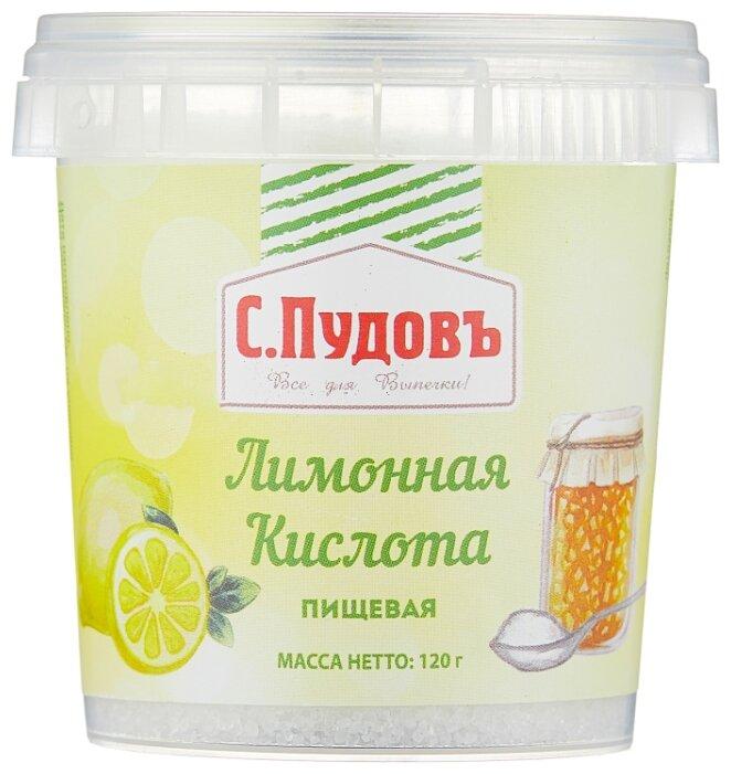 С.Пудовъ Лимонная кислота