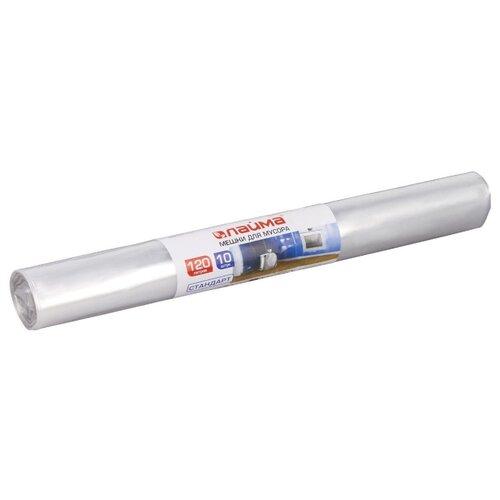 Мешки для мусора Лайма 605540 120 л, 10 шт., прозрачный