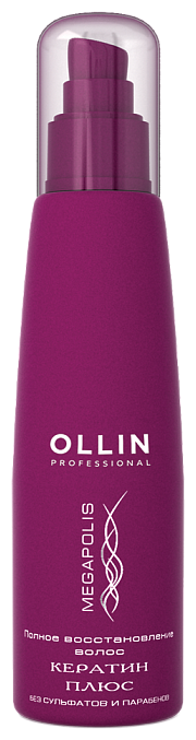 OLLIN Professional Megapolis Кератин плюс для волос