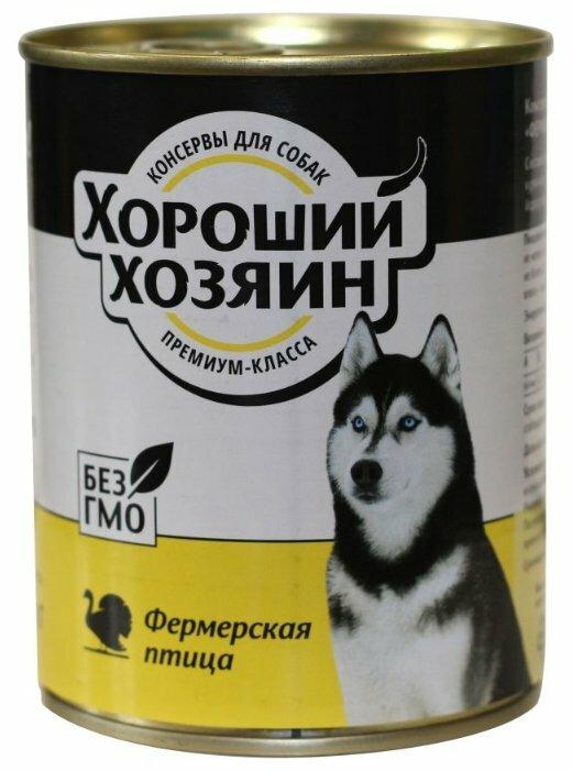 Корм для собак Хороший Хозяин Консервы для собак - Фермерская Птица (0.34 кг) 1 шт.