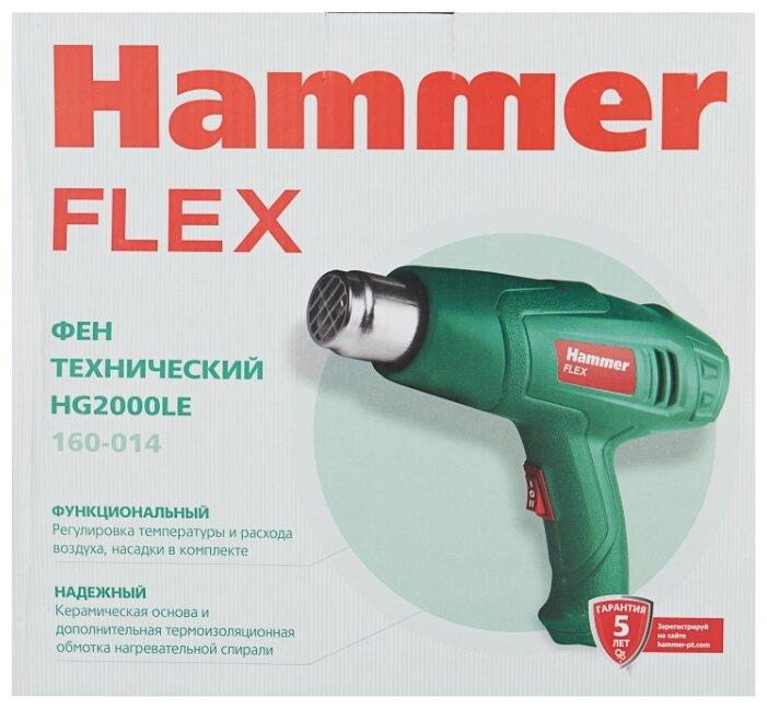 Строительный фен Hammer HG2000LE
