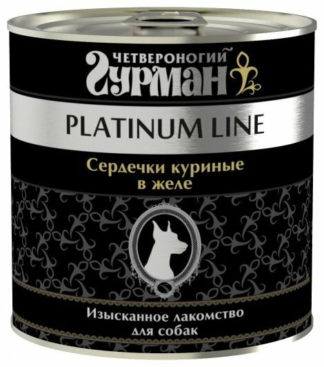 Корм для собак Четвероногий Гурман Platinum line Сердечки курица 6шт. х 500г