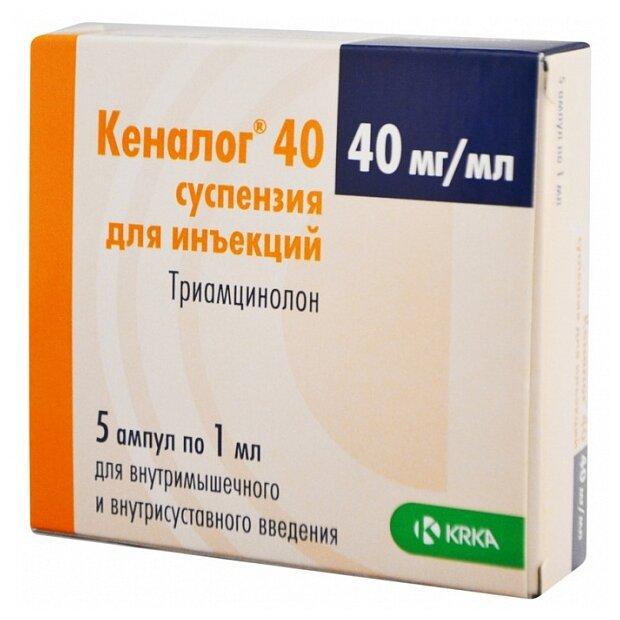 Кеналог сусп. д/ин 40мг/мл 1мл №5