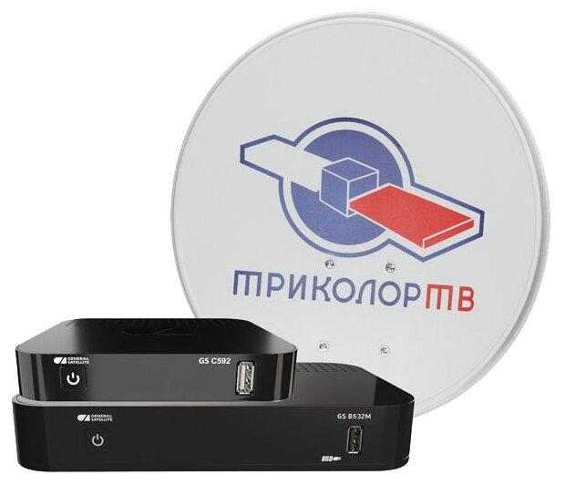Спутниковое и кабельное телевидение Триколор GS B532M+GS C592 Сибирь (комплект на 2 ТВ) черный (Комплект спутникового ТВ)