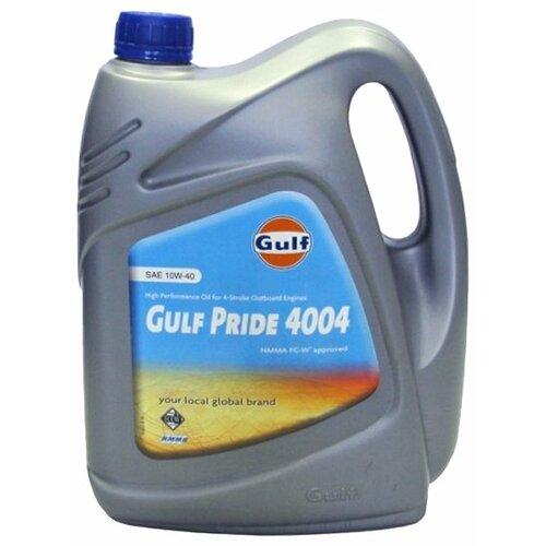 Моторное масло Gulf Pride 4004 4 л моторное масло gulf multi g 20w 50 4 л